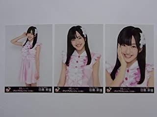 コンプ3種HKT48田島芽瑠「真夏のドームツアー」会場限定生写真AKB48...