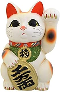 常滑焼招き猫7号小判白猫貯金箱左手上げ (143-65-86)愛知県の工芸品Tokoname-yaki Lucky cat
