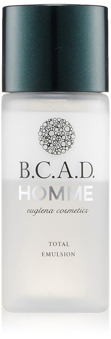 予防接種する定期的な唯物論ビーシーエーディーオム B.C.A.D.HOMME HOMMEトータルエマルジョン 30ml