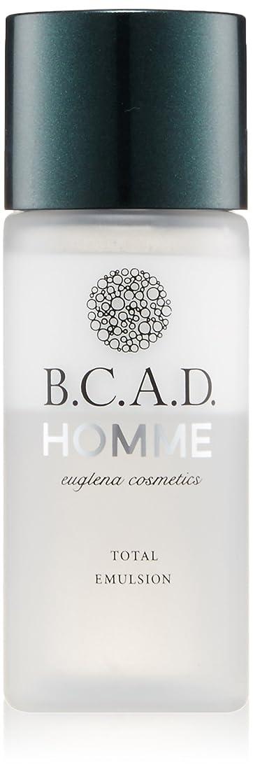 偏見同性愛者に話すビーシーエーディーオム B.C.A.D.HOMME HOMMEトータルエマルジョン 30ml