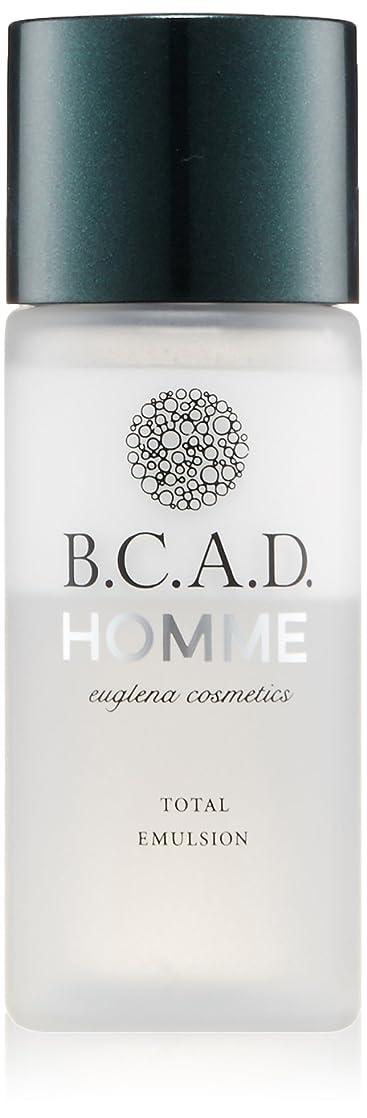 それる朝食を食べる永遠のビーシーエーディーオム B.C.A.D.HOMME HOMMEトータルエマルジョン 30ml