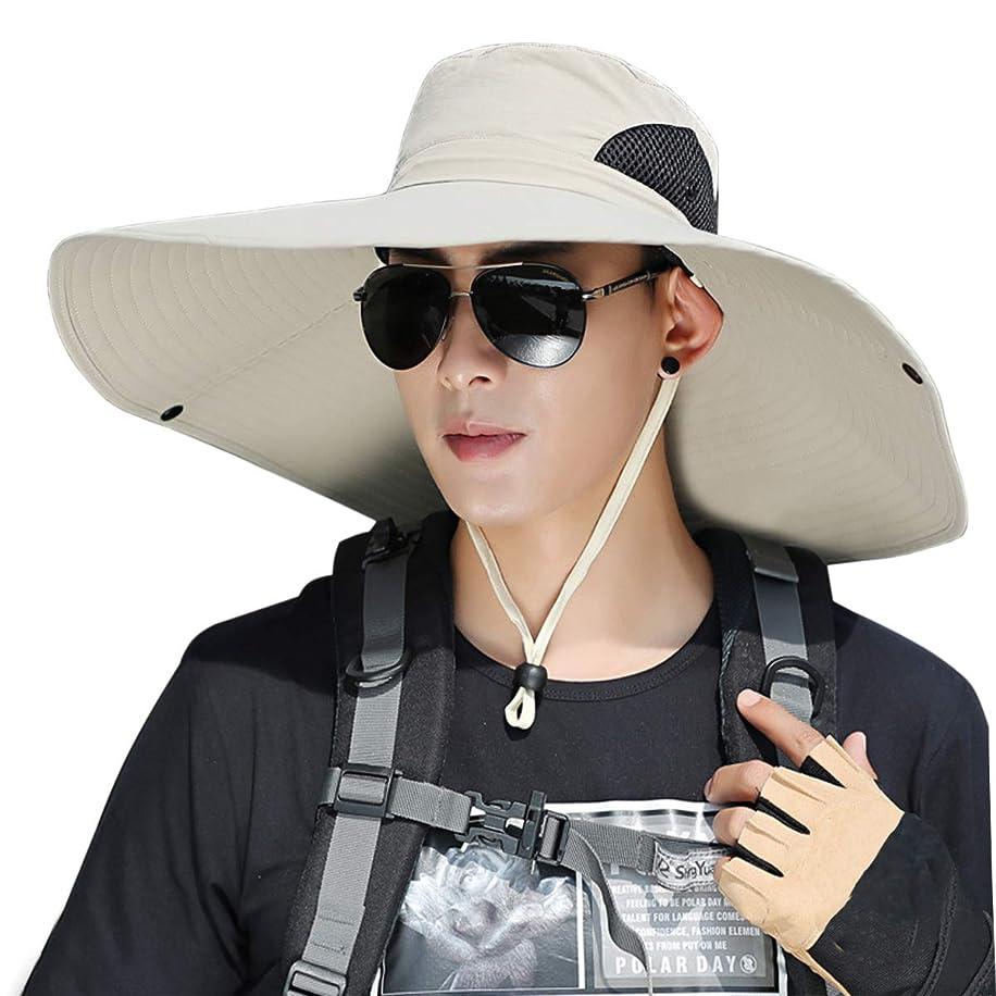 HUAMULAN Men Women Wide Brim Bucket Hat, Cowboy UPF 50+ Sun Protection Cap, Foldable Boonie Fishing Hiking Hat