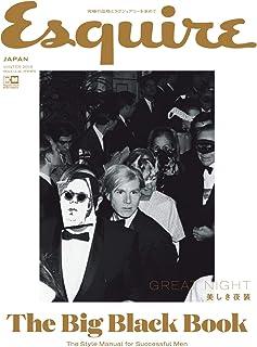 Esquire The Big Black Book(エスクァイア・ザ・ビッグ・ブラック・ブック) WINTER 2018 (2018-11-24) [雑誌]