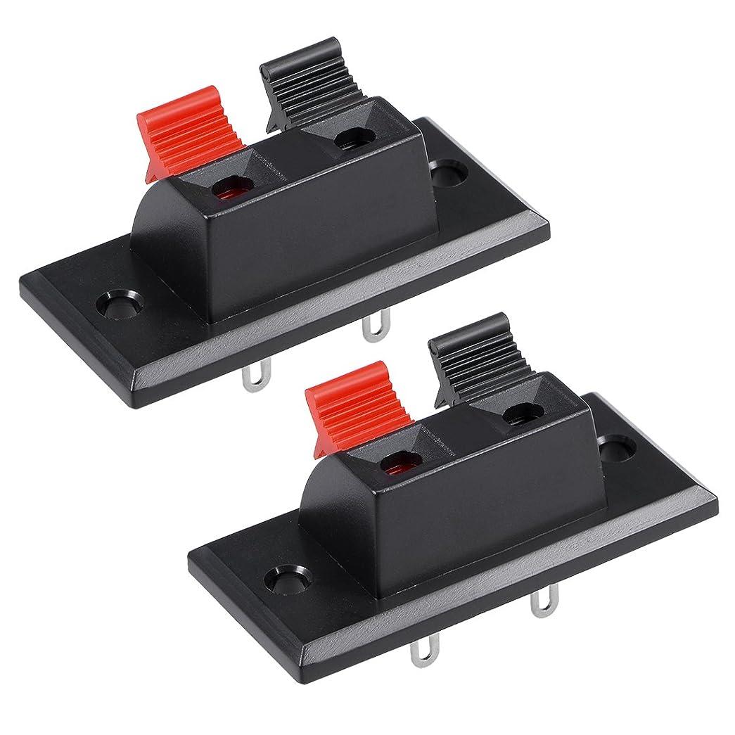 イタリアのバス押すuxcell スプリング式端子 スプリングプッシュ式 ケーブル接続 スピーカーストリップブロック 2ピン 2個入り
