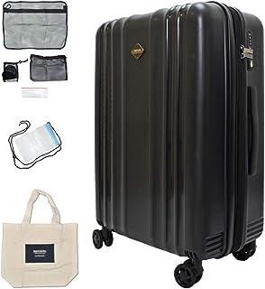 [ブルーセンチュリー] BlueCentury WZシリーズ 超軽量スーツケース TSAロック搭載 4色展開 ポケット多 32L / 54L / 85Lの3サイズ トートバッグ・旅行用ポーチなど6点セットおまけ付き