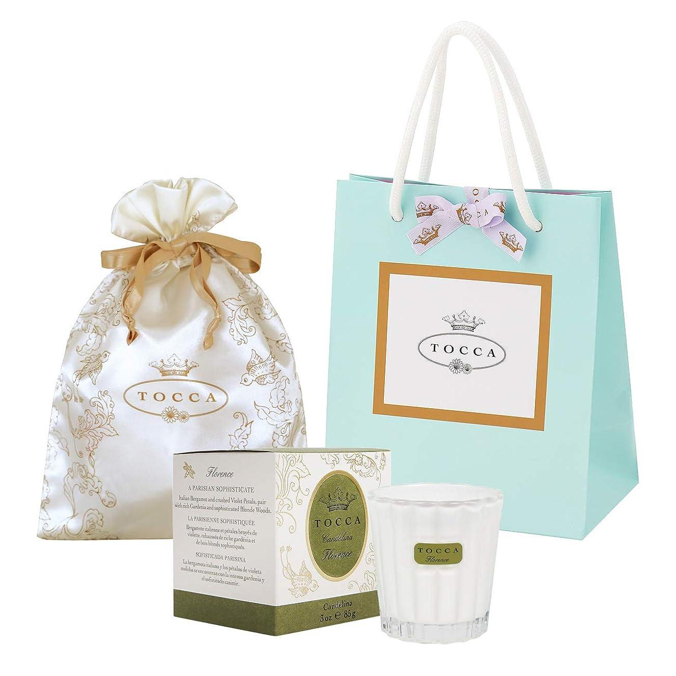 スペード食器棚セミナートッカ(TOCCA) キャンデリーナ フローレンスの香り 約85g 巾着&ショッパー付 (キャンドル ろうそく ギフト 手提袋付 上品なフローラルの香り)