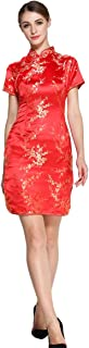 Best chinese pattern dress Reviews