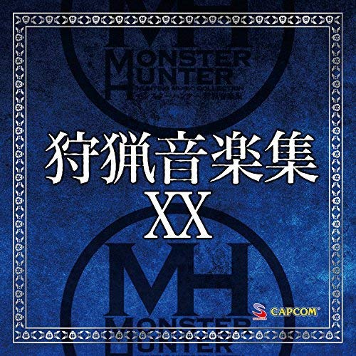 Monster Hunter Hunting Music Xion Xx