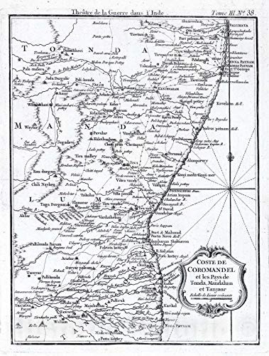Historic Wall Map : India, Asia 1764 Coste de Coromandel et les Pays de Tonda, Mandalum et Tanjaor, Vintage Wall Art : 44in x 58in