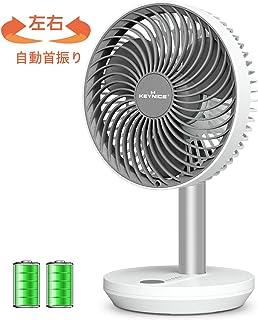 【2019年新商品】 KEYNICE 卓上扇風機 首振り 充電式 usb扇風機 リズム風 ミニ扇風機 超強風 静音 風量3段階調節 長時間連続使用 節電 省エネ おしゃれ