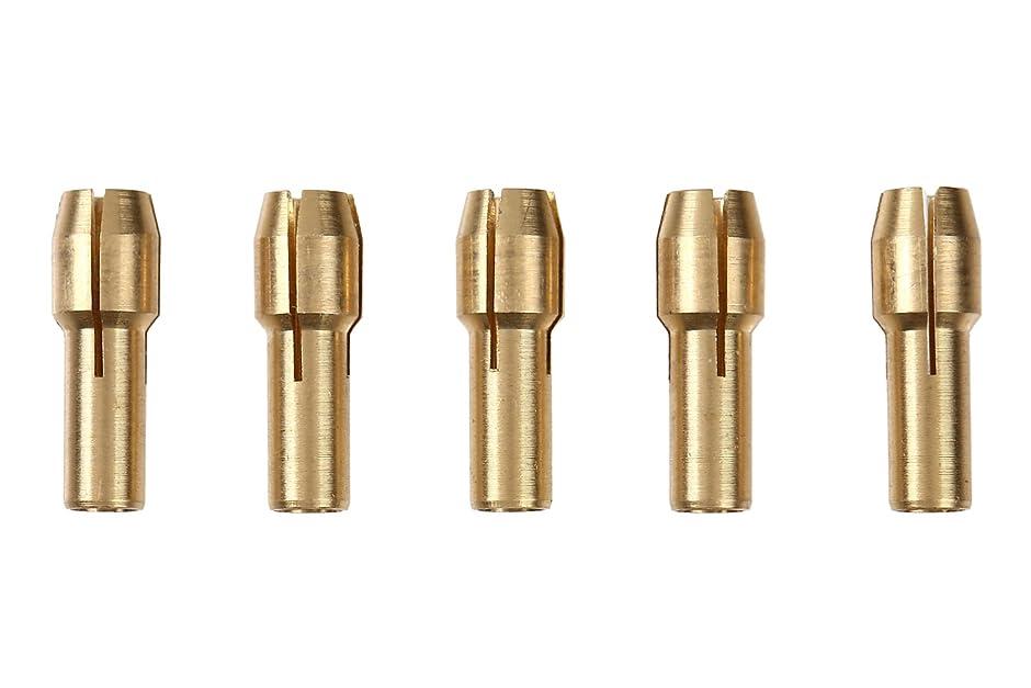 シングル補助修理可能UID 5個セット ミニルーター コレット2.35mm 【互換品】NO.858
