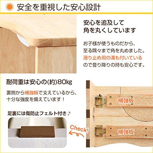 ナチュラルなトイレ子ども踏み台(29cm、木製)角を丸くしているのでお子様やキッズも安心して使えます|salita-サリタ-ナチュラル
