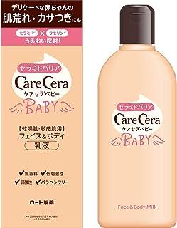 ケアセラ ベビー 7種の天然型セラミド配合 フェイス&ボディ乳液 無香料 200mL