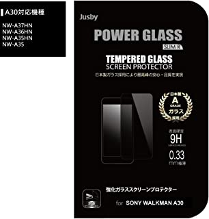 POWER GLASS 強化ガラス保護フィルム 0.33mm jusby (Sony WALKMAN A30 専用 NW-A35/NW-A35HN/NW-A36HN/NW-A37HN)