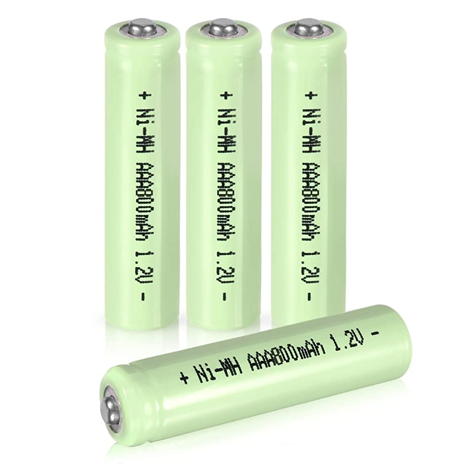uxcell 4 Pcs 1.2V 800mAh AAA Ni-MH Battery Rechargeable Batteries Button Top for LED Flashlight Headlamp