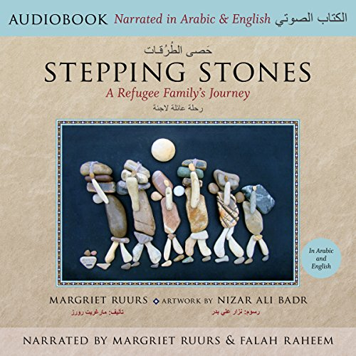 Stepping Stones audiobook cover art