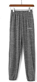 [HAPLUE]レディース パンツ 長パンツ カジュアルパンツ 仙女パンツ アウトドア着 ホーム着 伸縮性が有り 軽い 薄い 柔らかい 快適な はきやすい