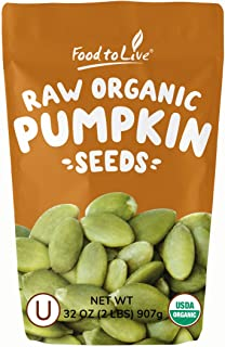 Organic Pepitas / Pumpkin Seeds, 2 Pounds – No Shell, Non-GMO, Kosher, Raw, Vegan