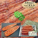 魚水島品質保証シール付 国産 鰻うなぎ蒲焼き ふっくら厳選素材 約30cm特々大 約200g×5尾 メガ盛り1kg 父の日ギフト/土用丑の日/お中元