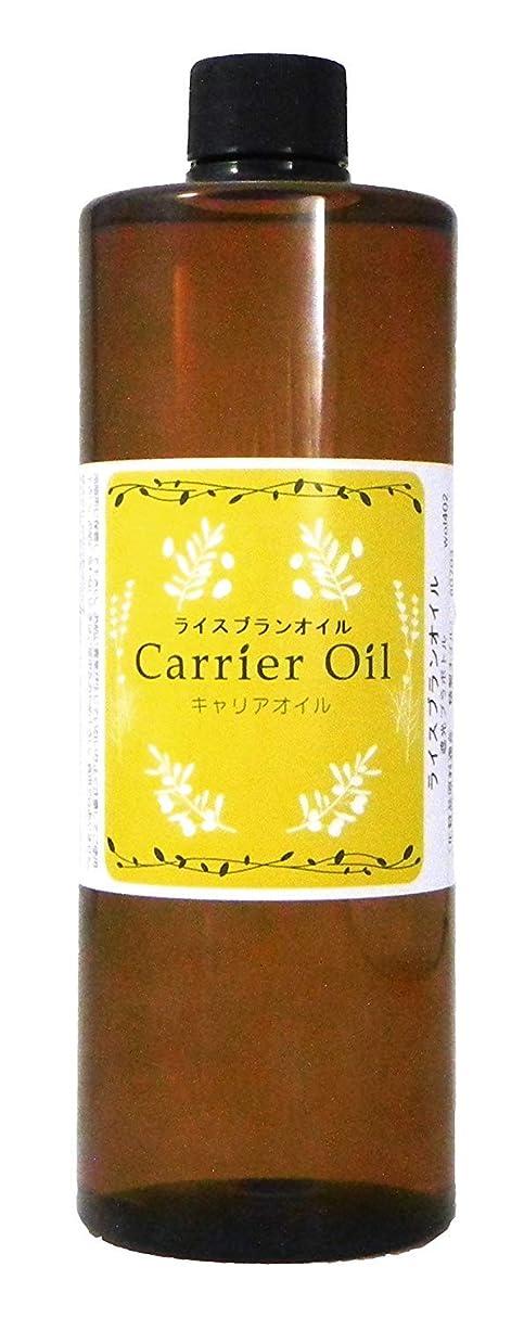 せっかち靄せせらぎライスブランオイル 米油 (米ぬかオイル) 500ml 遮光プラボトル入り キャリアオイル 手作り化粧品材料