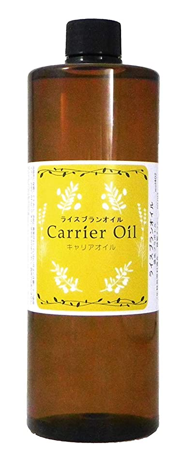 シャッフル困難大人ライスブランオイル 米油 (米ぬかオイル) 500ml 遮光プラボトル入り キャリアオイル 手作り化粧品材料