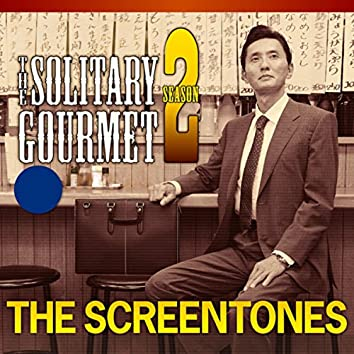 The Solitary Gourmet: Season 2 (Origianl Soundtrack)