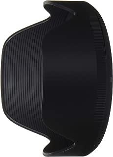 Sigma Hood for 24-105mm F4 DG OS HSM Art Lens