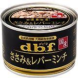 デビフ ささみ&レバーミンチ 150g×24缶セット【まとめ買い】