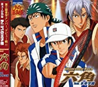 Prince of Tennis: Advancement Match by Prince of Tennis: Advancement Match (2006-11-15)