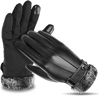 Best riding gloves winter Reviews