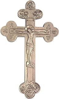 Best greek orthodox crucifix Reviews