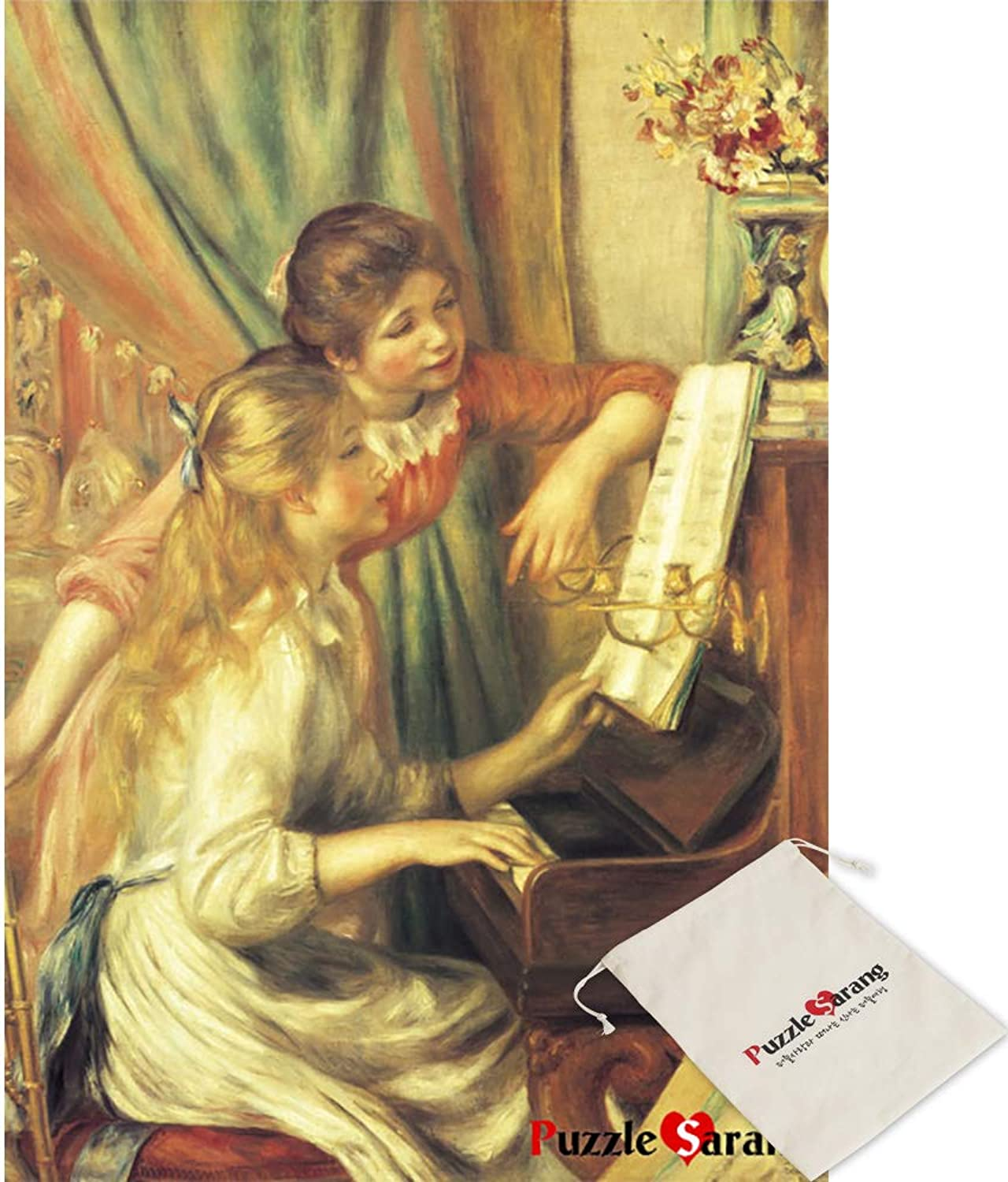 Chamberart Two Girls Playing The Piano - 500 Piece Jigsaw Puzzle [Pouch Included]