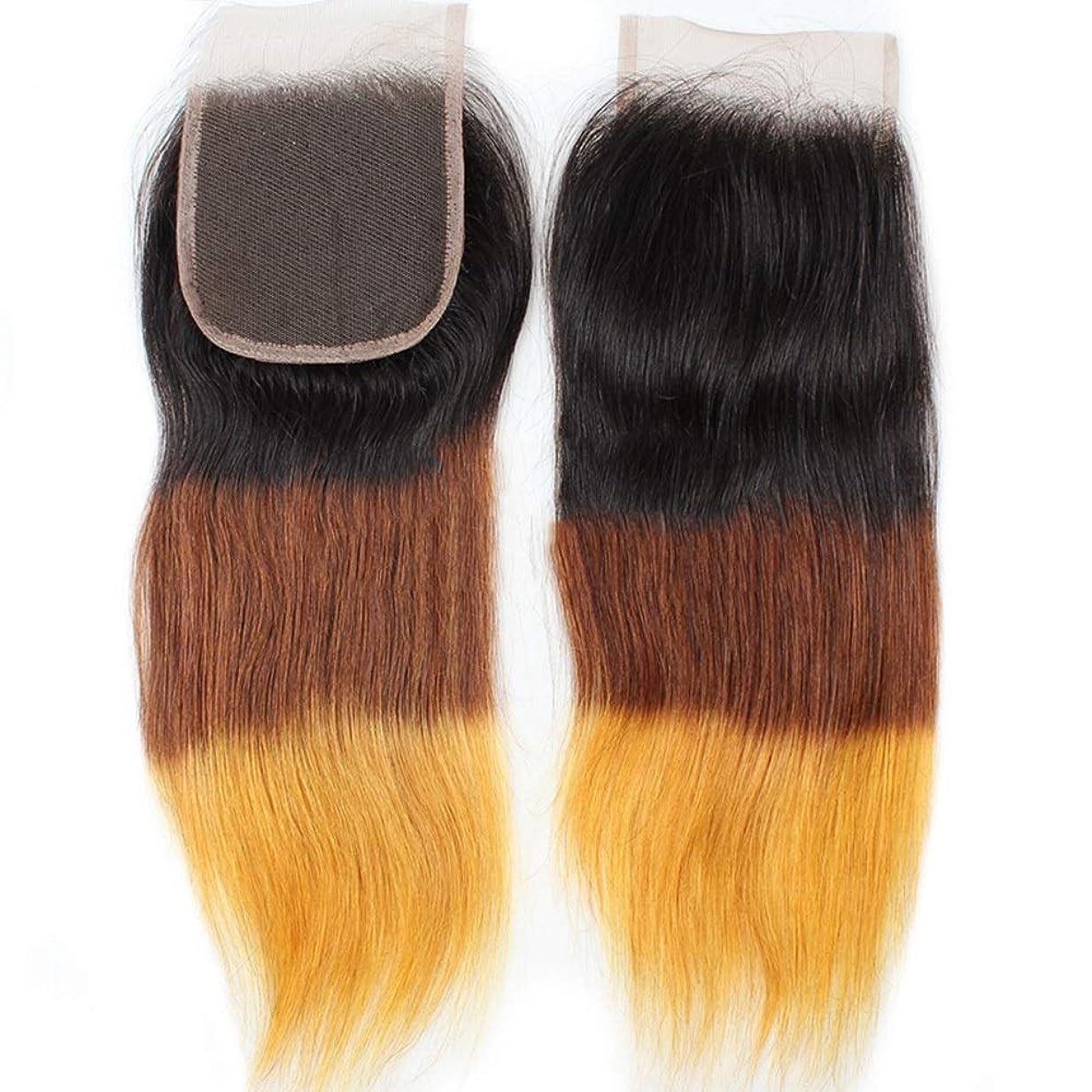 疼痛囲いグレードYrattary 4×4レース前頭閉鎖無料部分耳から耳9Aブラジルストレートヘアグラデーションカラー人間の髪の毛の合成髪レースかつらロールプレイングウィッグロングとショートの女性自然 (色 : ブラウン, サイズ : 18 inch)