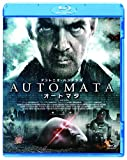 オートマタ[Blu-ray/ブルーレイ]