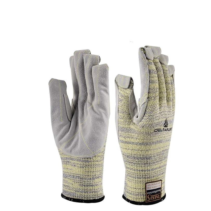 ペンフレンドうれしい失効労働保護手袋、抗カッティングレザー手袋、耐摩耗性、抗突き刺し性、高温耐性 SHWSM (Size : XS)