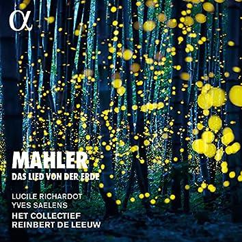 Mahler: Das Lied von der Erde (Arranged for Small Orchestra)