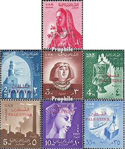 Prophila Collection Ägypten - BES. Palästina 94-100 (kompl.Ausg.) 1958 Symbole (Briefmarken für Sammler)