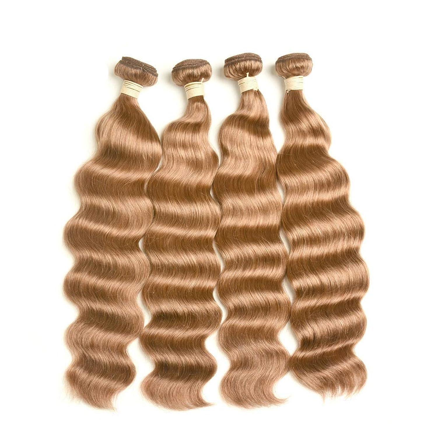オーバードロー損傷豚肉BOBIDYEE ブラジルの髪の束自然オーシャンウェーブヘア1バンドル、本物の人間の髪の毛#30明るい茶色(1バンドル、10-28インチ、100g)女性用合成かつらレースかつらロールプレイングかつら (色 : ブラウン, サイズ : 20 inch)