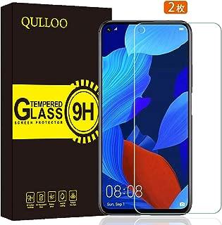 【2枚セット】QULLOO HUAWEI Nova 5T ガラスフィルム 日本旭硝子素材 全面保護フィルム 高透過率 反射防止 硬度9H 2.5Dラウンドエッジ加工 防爆裂 液晶保護フィルム