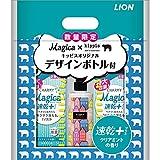 CHARMY Magica(チャーミー マジカ) 速乾プラス クリアミント 詰め替え2個(950ml)&デザイン空ポンプ 1個 食器用洗剤 ライオン