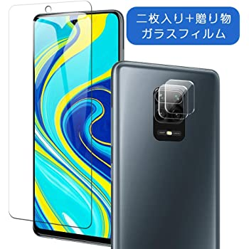 【2+1】Redmi Note 9S カメラフィルム(2枚入)+贈り物ガラスフィルム(1枚入)A-VIDET 日本旭硝子9H硬度 超薄型 耐指紋 撥油性 高透過率 Redmi Note 9S レンズ保護 ガラスフィルム