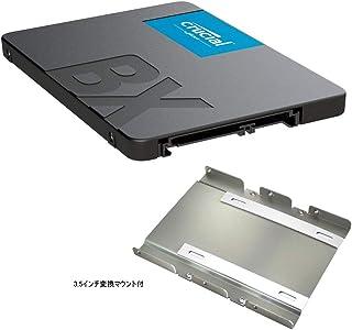Crucial クルーシャル SSD 480GB BX500 SATA3 内蔵2.5インチ 7mm CT480BX500SSD1 + 2.5インチ to 3.5インチ変換マウント付き [並行輸入品]