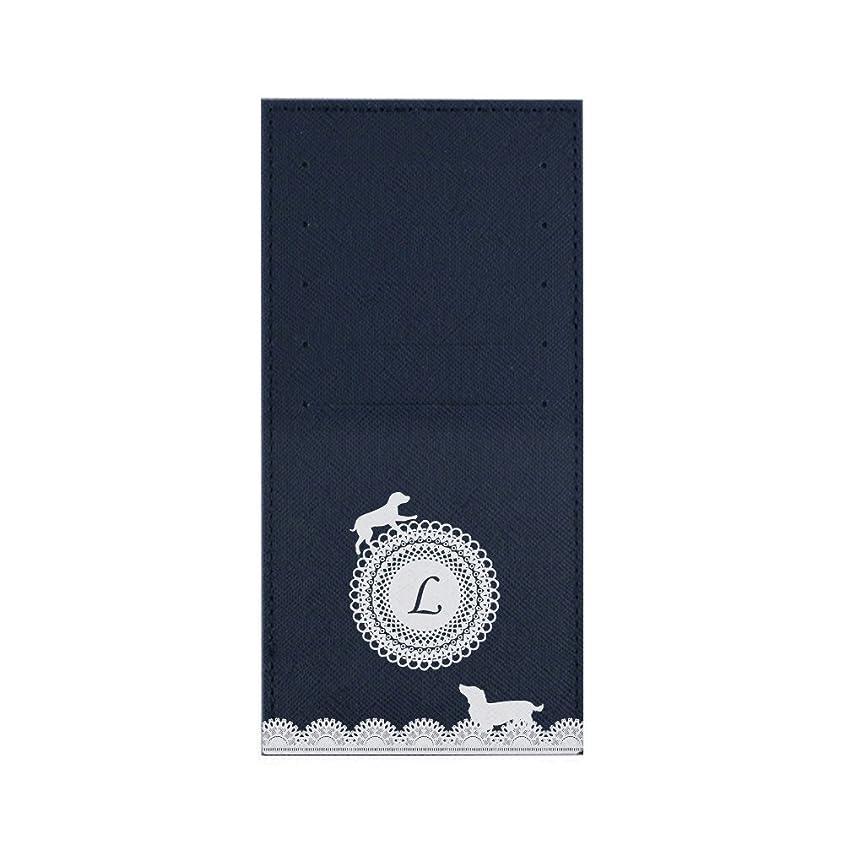 アサートである約設定インナーカードケース 長財布用カードケース 10枚収納可能 カード入れ 収納 プレゼント ギフト 3016レースネーム (L) ネイビー mirai