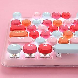 Adjustable LED Light Keyboard, Mechanical Keyboard, 104 Keys.
