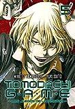 Tomodachi Game, Vol. 5