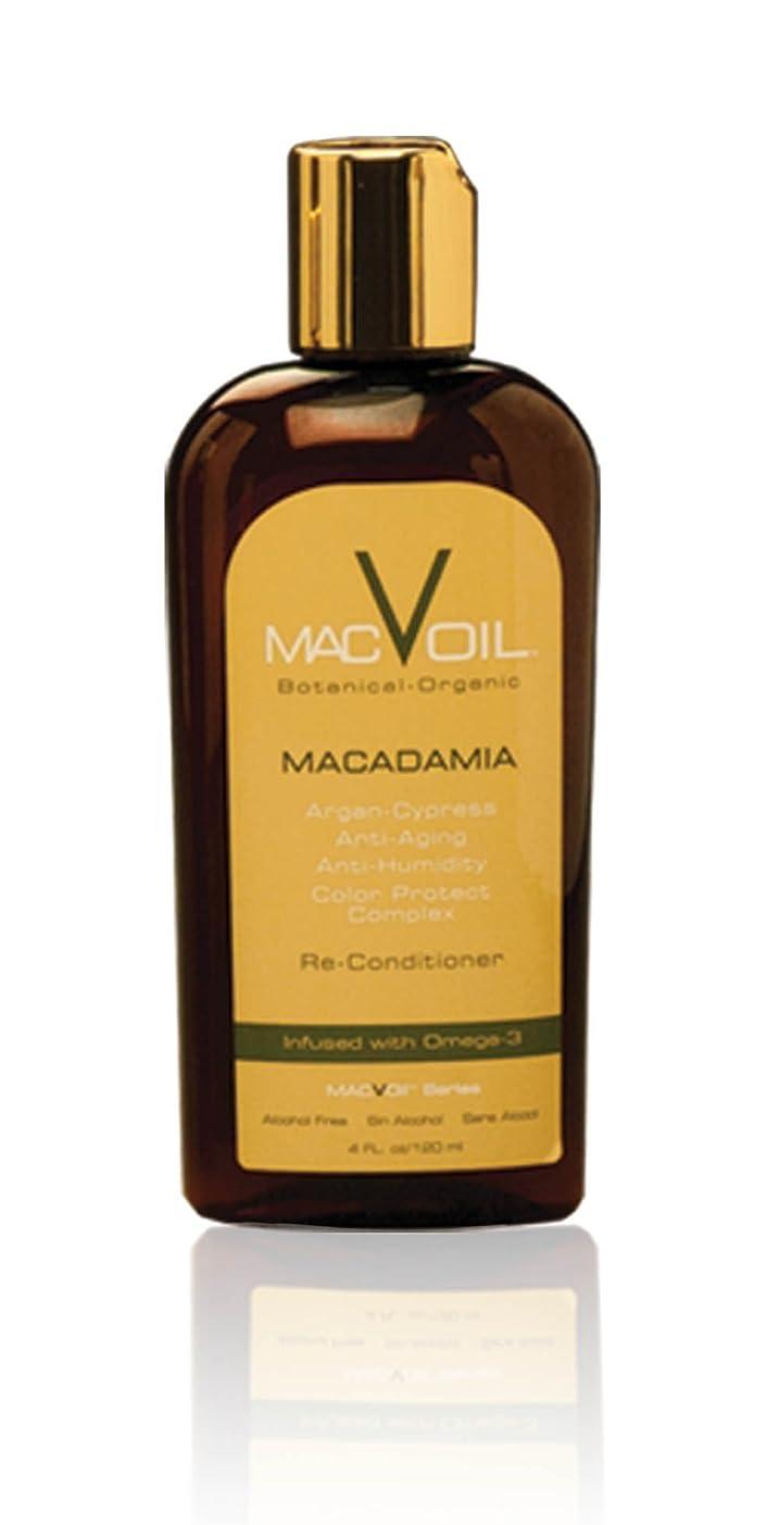 上流のアルファベット順複雑Macvoil マカダミアオイル再コンディショナー