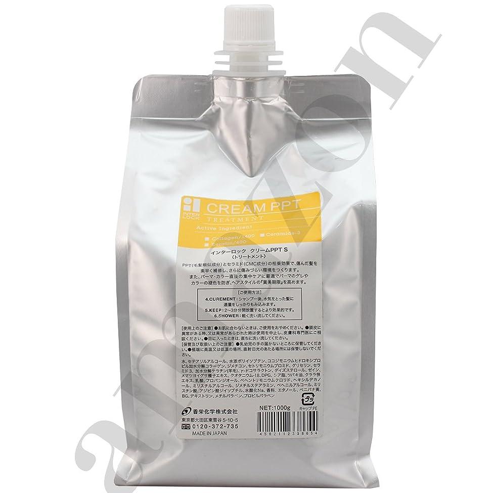 社会白菜深める香栄化学 インターロック クリームPPT S レフィル 1000g