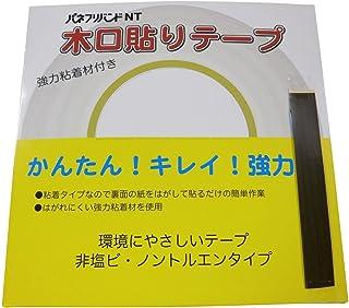 パネフリ工業 木口貼りテープ ウォールナット WA4189 40mm×50M