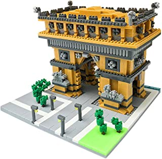 dOvOb Arc De Triomphe Building Blocks (1626 Piece),Famous Architectural Model Toys Gifts for Kid and Adult