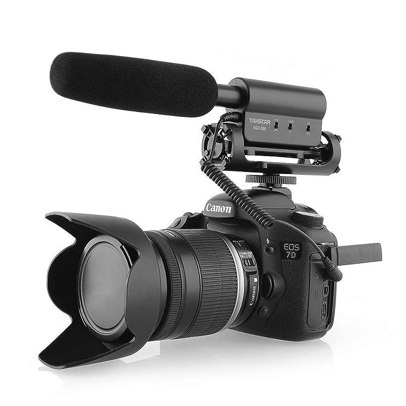 TAKSTAR SGC-598 Photography Interview Shotgun MIC Microphone for Nikon Canon DSLR Camera (Need 3.5mm Interface)
